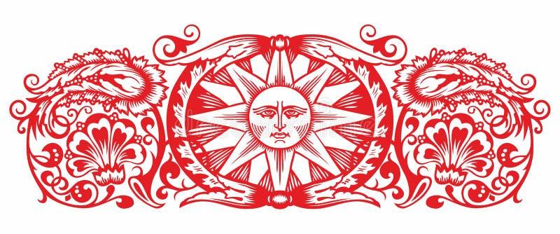 Russian style ornament engraving border floral retro pattern. Foliage swirl decorative design element filigree, sun, calligraphy. Vintage Ornament vector vector illustration