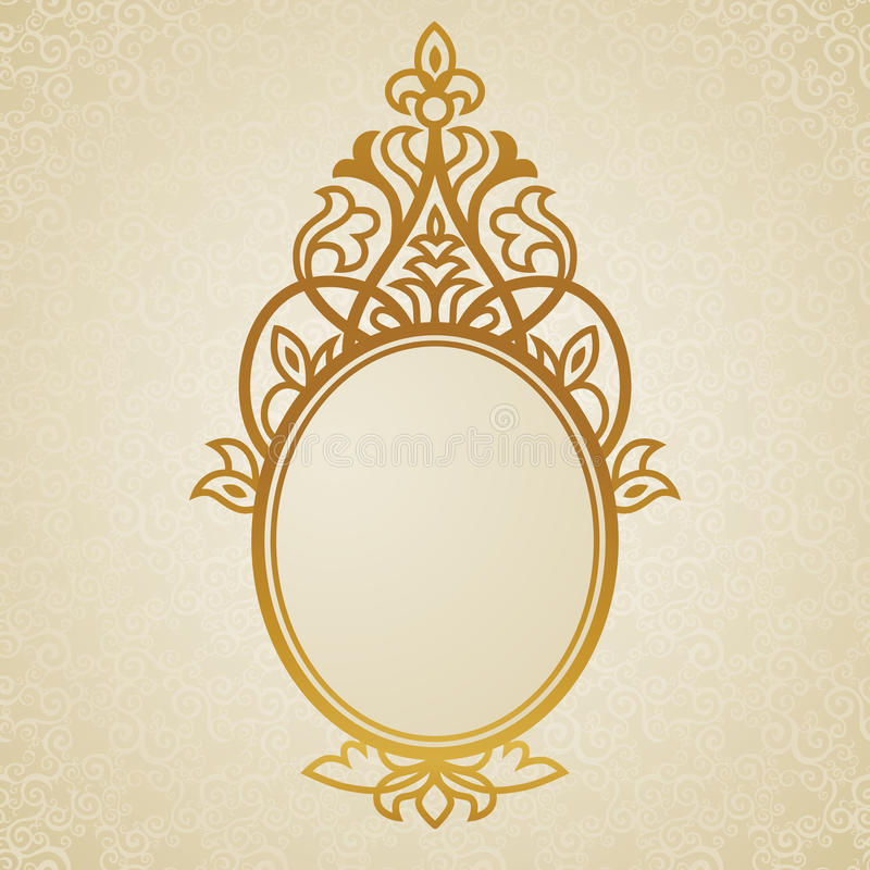 Vintage Ornate Frame With Place For Your Text. Stock Vector ...