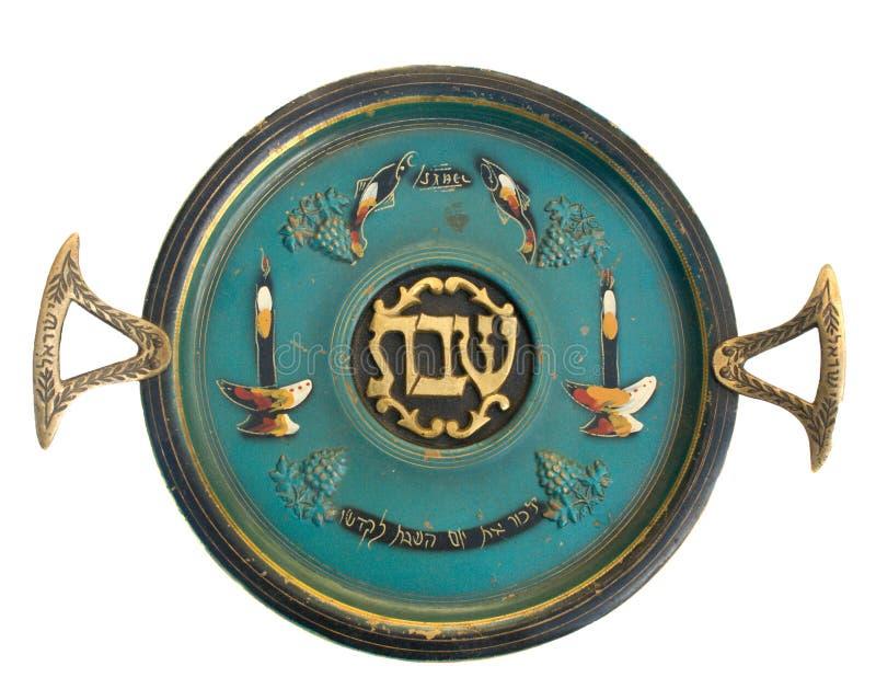 Download Vintage Passover Sabbath Seder Plate Stock Image - Image: 10861503
