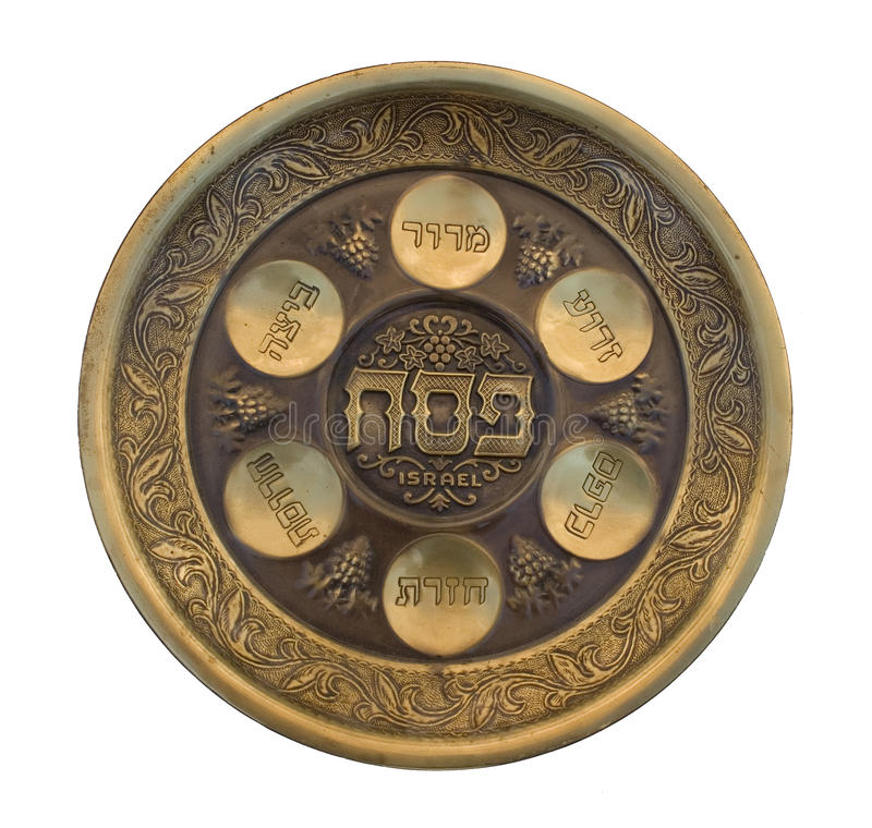 Download Vintage Passover Seder Plate Stock Photo - Image: 10549088