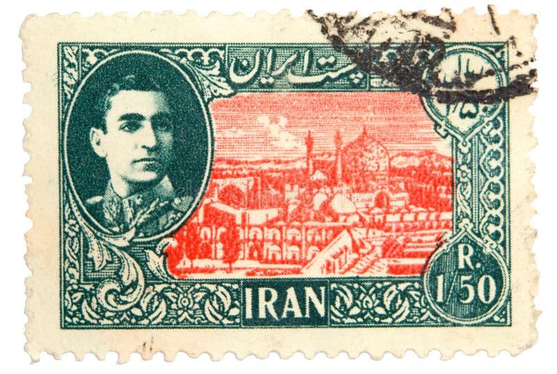 Vintage postage stamp. Iran postage stamp on white background royalty free stock photo