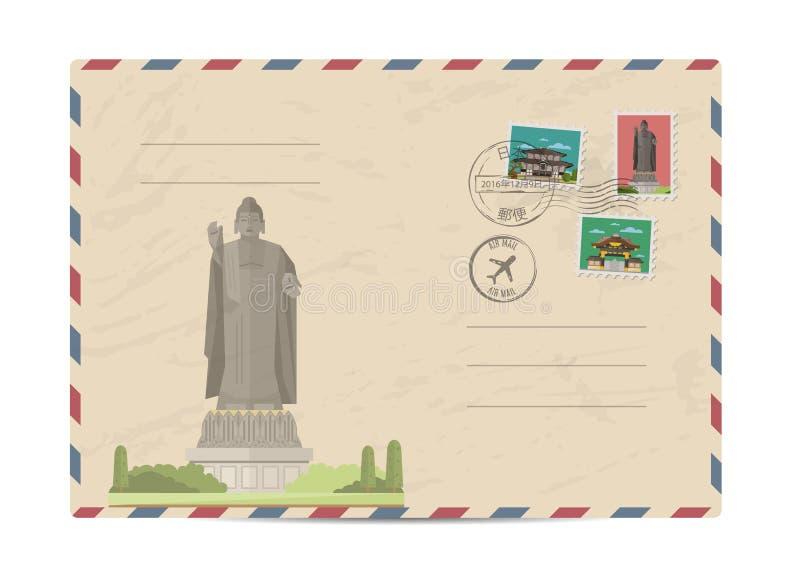 Vintage postal envelope with Japan stamps. Japan vintage postal envelope with postage stamps and postmarks on white background, isolated vector illustration vector illustration