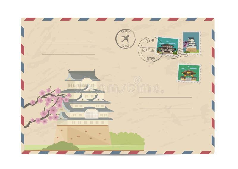 Vintage postal envelope with Japan stamps. Japan vintage postal envelope with postage stamps and postmarks on white background, vector illustration. Japanese vector illustration