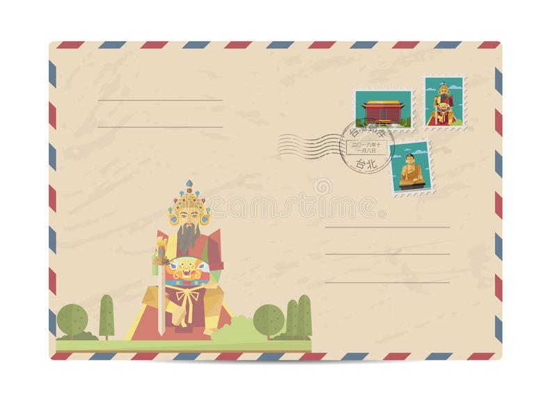 Vintage postal envelope with Taiwan stamps. Taiwan vintage postal envelope with postage stamps and postmarks on white background, isolated vector illustration stock illustration