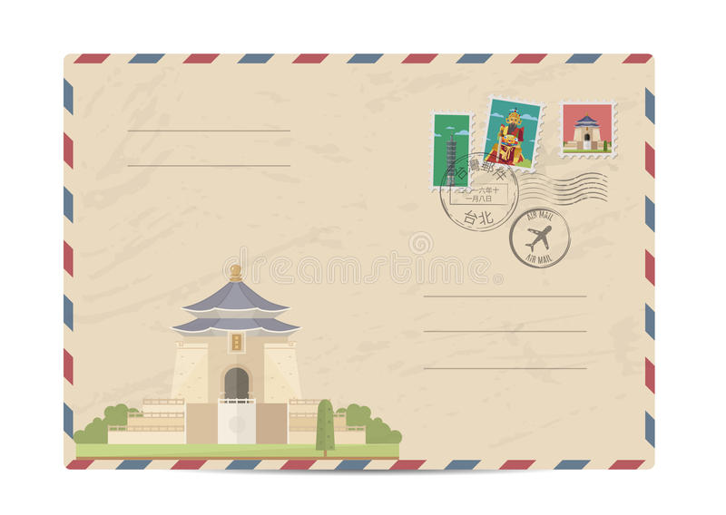 Vintage postal envelope with Taiwan stamps. Taiwan vintage postal envelope with postage stamps and postmarks on white background, isolated vector illustration vector illustration