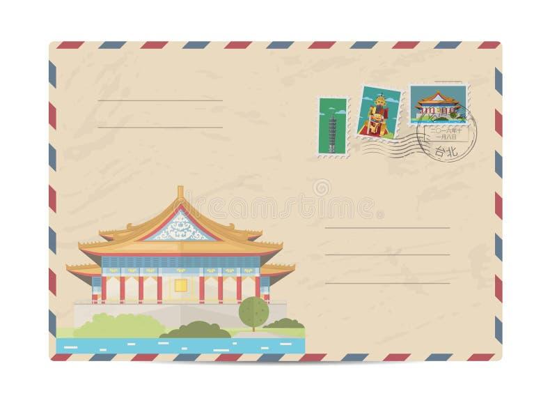 Vintage postal envelope with Taiwan stamps. Taiwan vintage postal envelope with postage stamps and postmarks on white background, isolated illustration stock illustration