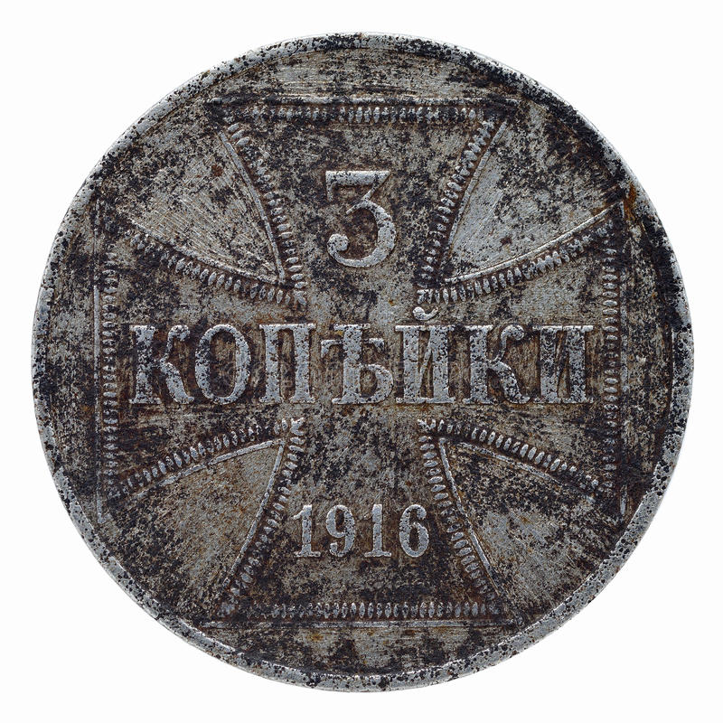 Download Vintage russian coin stock photo. Image of mintage, historic - 29929188