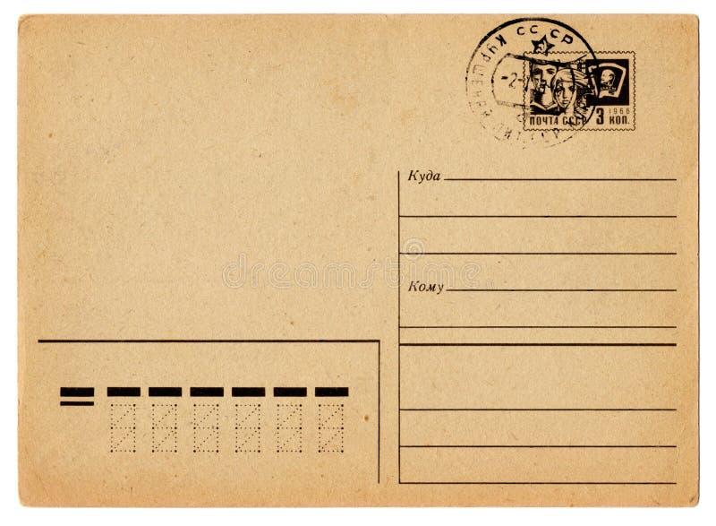 Vintage Soviet Union postcard royalty free stock photo