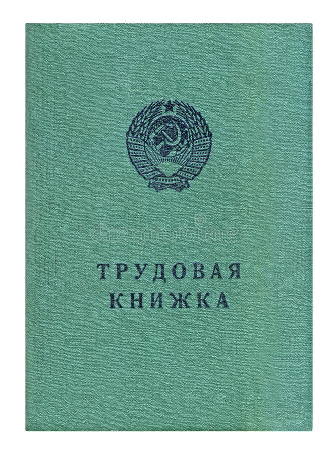 Download Vintage Soviet Workbook Isolated, Stock Image - Image: 22891831