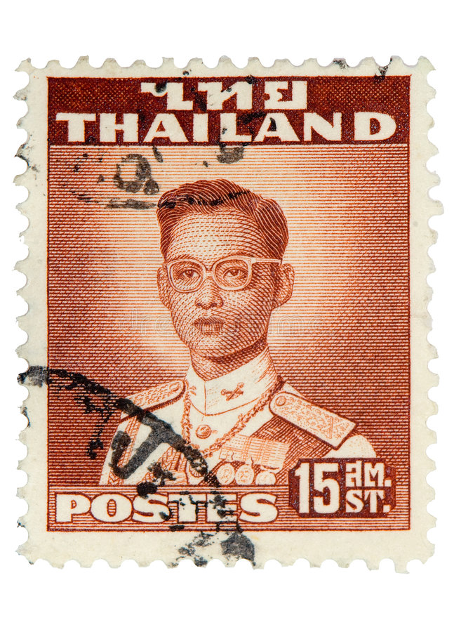 Vintage Thailand Postage Stamp royalty free stock images