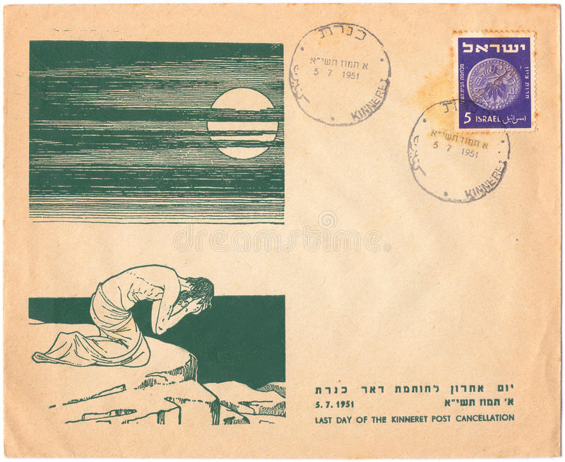 Download A Vintage Used Israeli Envelope (campaign Poster) Editorial Image - Image of ancient, moon: 21266485