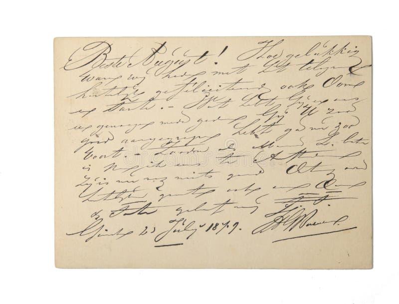 Vintage Written Document Stock Image