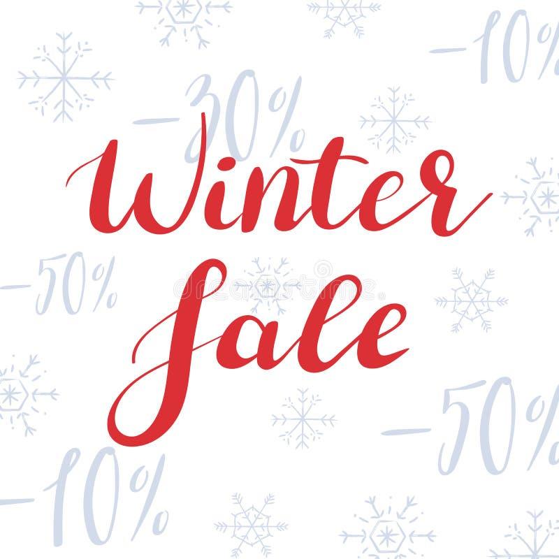vinter för vektor för bakgrundsförsäljningstext Märka på bakgrunden av snöflingor och rabatter vektor illustrationer
