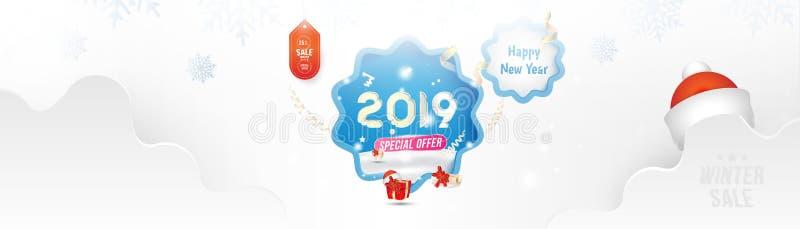 Vinter Sale 25 av För hälsningkort för lyckligt nytt år 2019 lång mall med gåvaasken och snödrivor på blå bakgrund med special no vektor illustrationer