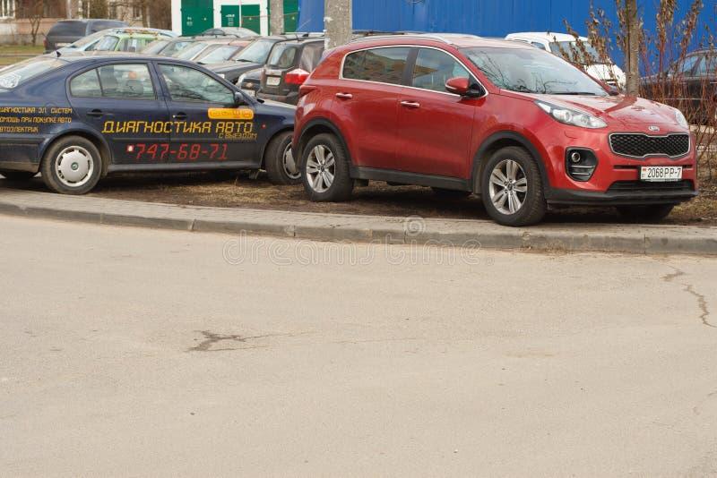 Violação de estacionamento em uma cidade grande imagem de stock royalty free