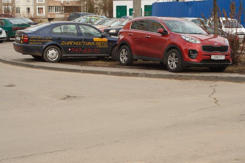 Violação de estacionamento em uma cidade grande fotos de stock royalty free
