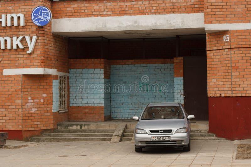 Violação de estacionamento em uma cidade grande imagens de stock royalty free