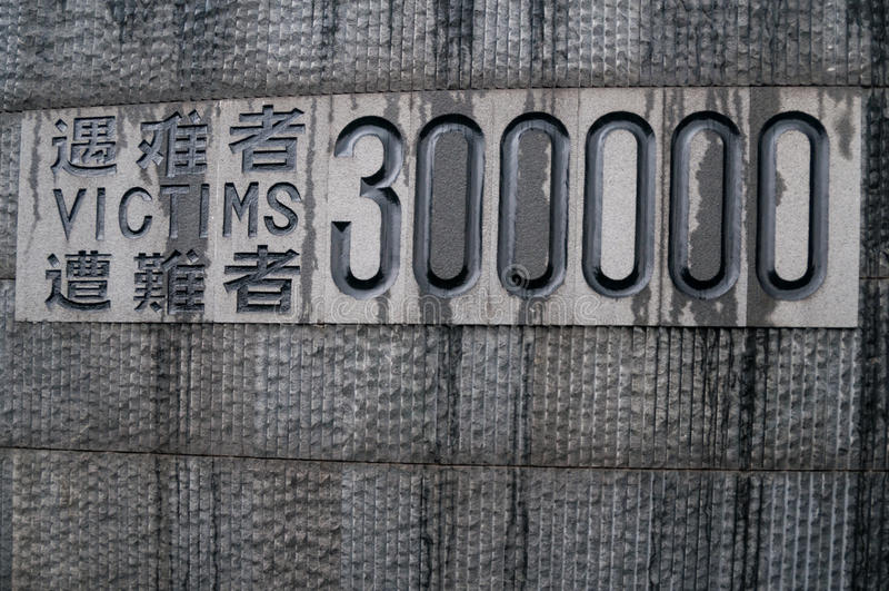 Violação do memorial de Nanjing imagem de stock