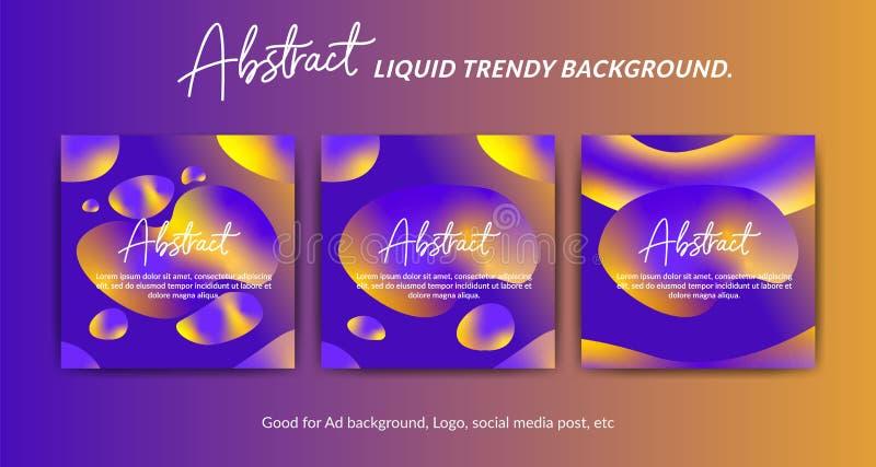 Viola liquida moderna dell'insieme del fondo di colore d'avanguardia astratto e stile giallo del liquido dell'olio di pendenza de illustrazione vettoriale
