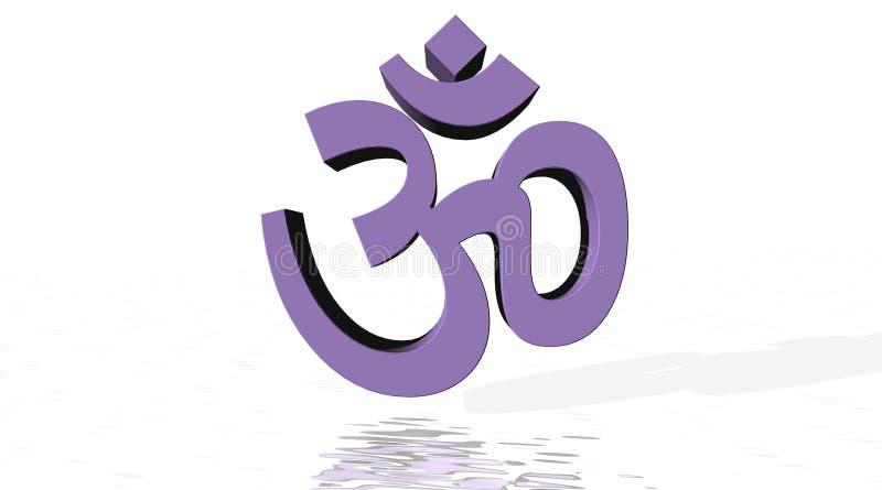 Violet aum / om with little reflect vector illustration