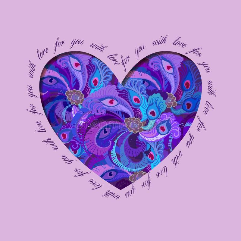 Violeten målade påfågeln befjädrar hjärtadesign papper för förälskelse för bakgrundskortgrunge vektor illustrationer