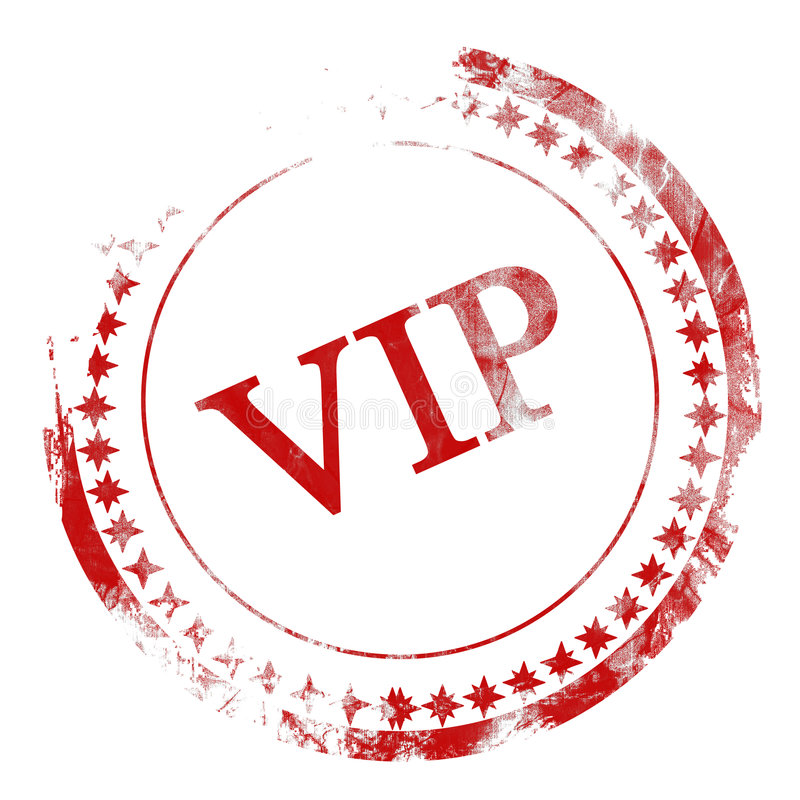 Vip 皇族释放例证