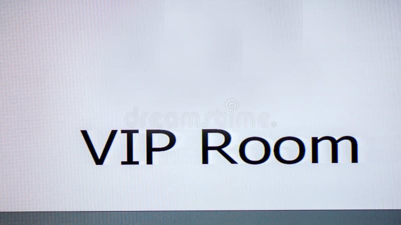 VIP ruimte voor de ruimte voor speciale gasten die m bijwonen royalty-vrije stock fotografie