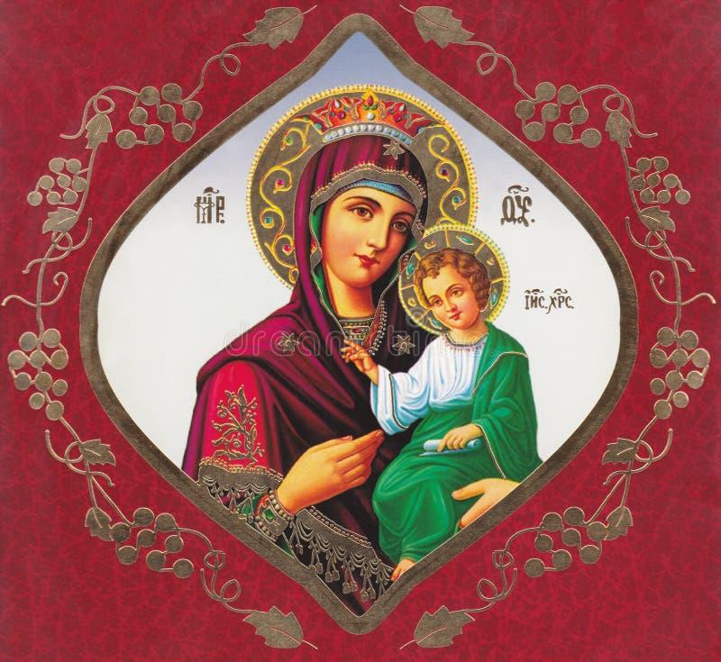 Virgin Mary con Jesus fotografia stock libera da diritti