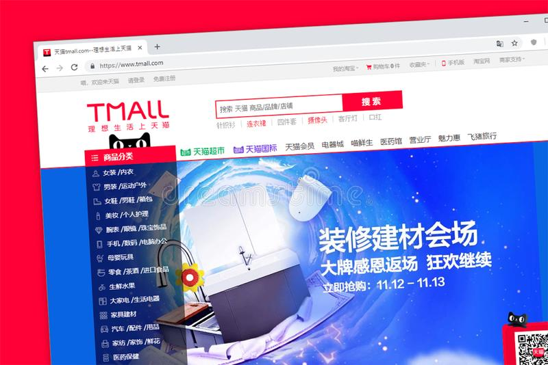 TMall tmall.com, formerly Taobao Mall, Chinese website for business-to-consumer B2C online. Virginia, USA - November 13, 2018: TMall tmall.com, formerly Taobao royalty free stock photos