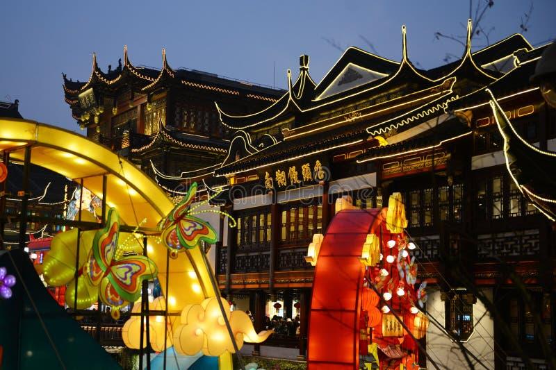 Visão noturna de Yuyuan fotos de stock royalty free