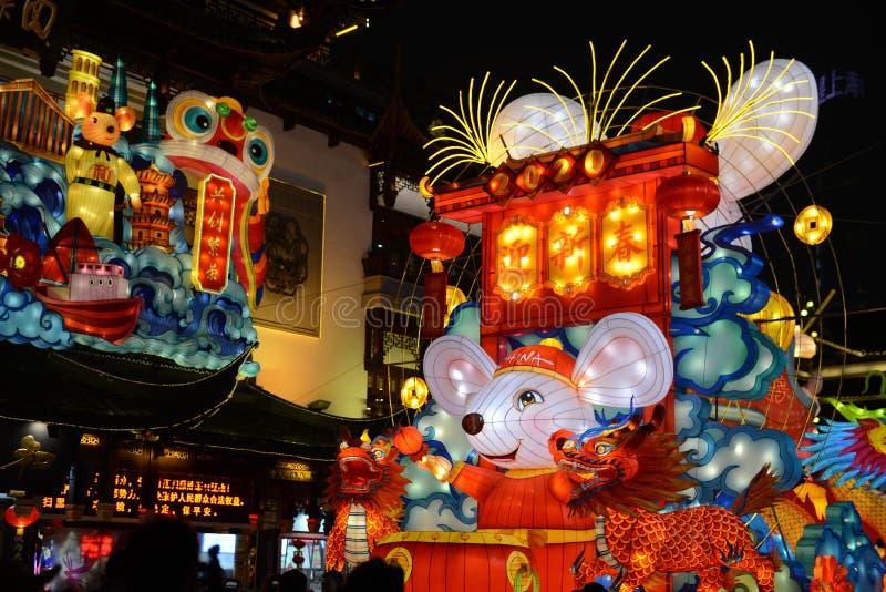 Visão noturna de Yuyuan fotografia de stock