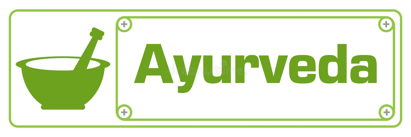 Vis horizontale verte de frontière d'Ayurveda illustration de vecteur