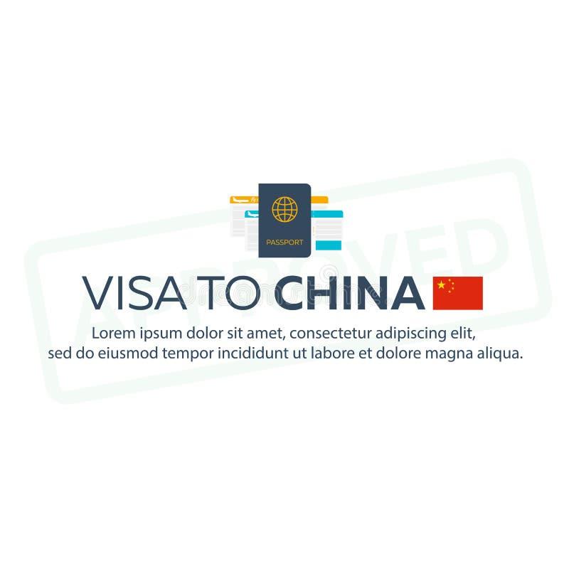 Visa to China. Travel to China. Document for travel. Vector flat illustration. Visa to China. Travel to China. Document for travel. Vector flat illustration vector illustration