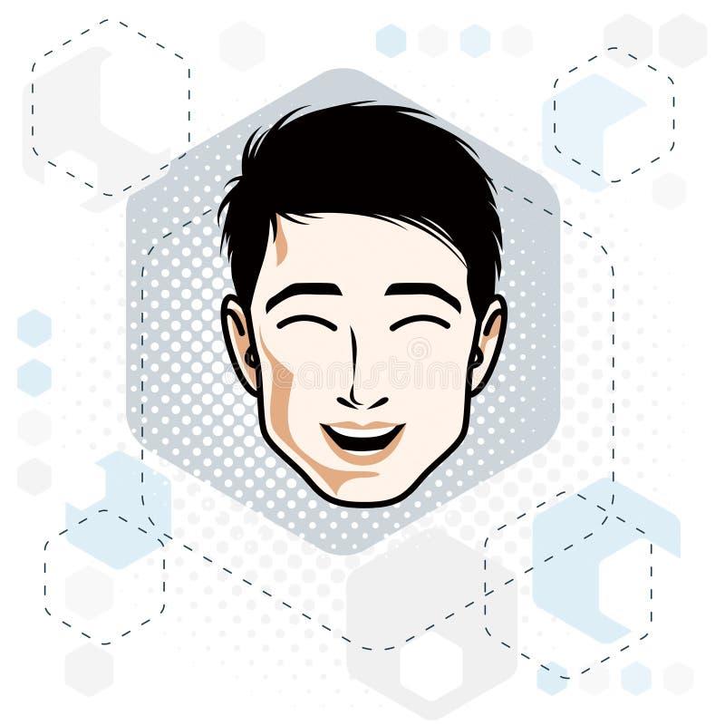 Visage caucasien d'homme exprimant des émotions positives illustration stock