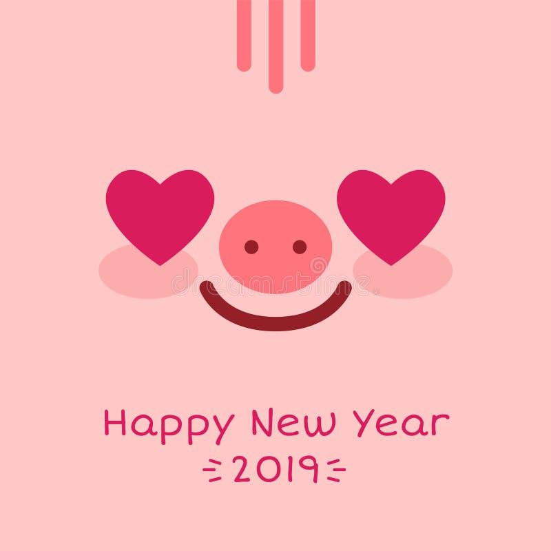 Visage 2019 de caractère de signe de porc de zodiaque de bonne année sur le fond rose, concept de bannière de carte de voeux sour illustration de vecteur