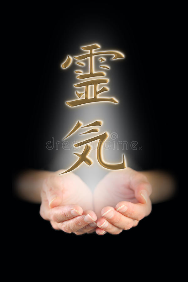 Visande Reiki Kanji Symbol royaltyfri bild