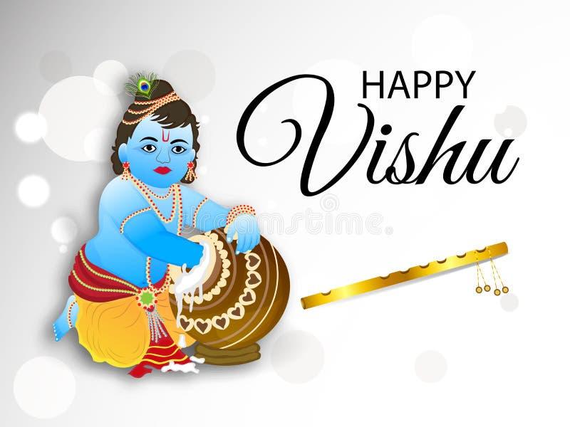 Vishu heureux illustration de vecteur