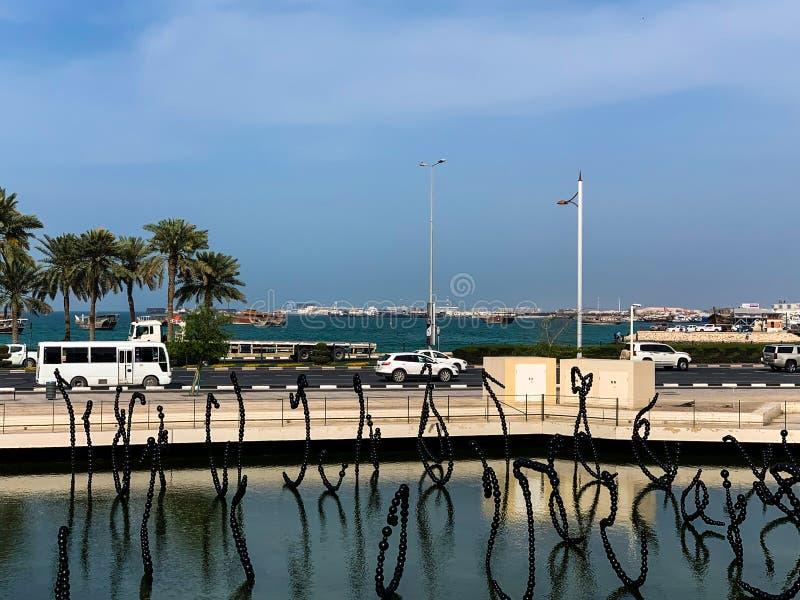 Visión desde el Museo Nacional de Qatar, Doha foto de archivo libre de regalías