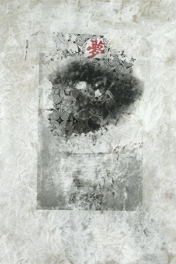 Visibilité rêveuse illustration stock