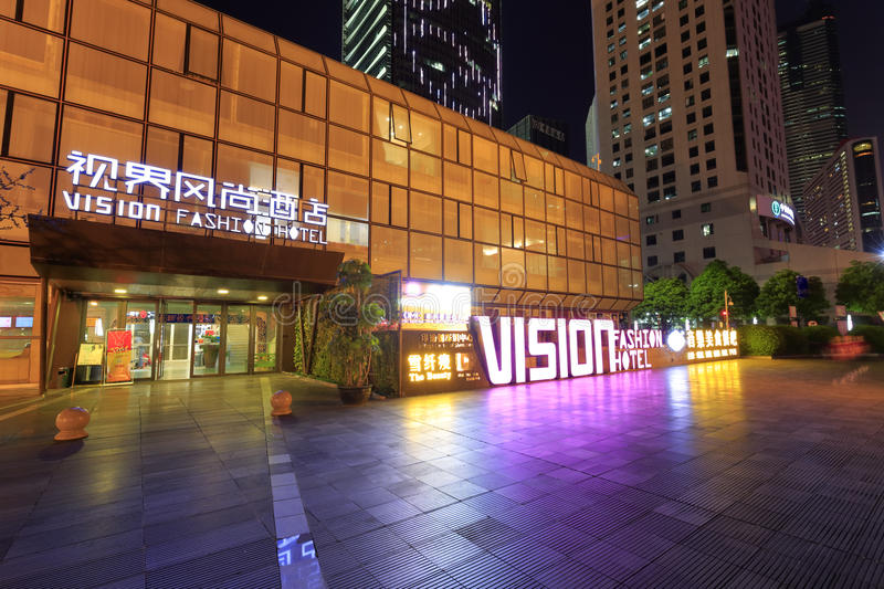 Vision fashion hotel night sight. Vision fashion hotel of shenzhen is china's first design artistic hotel in the true sense. she perfect blend philosophy, art royalty free stock photos