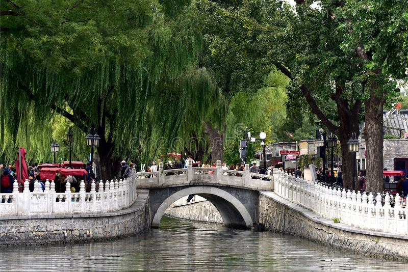 Visit Beijing Shichahai in the autumn. Shichahai is located in the northwest corner of Beijing City, including Qianhai, Houhai and the West also called Jishuitan royalty free stock image
