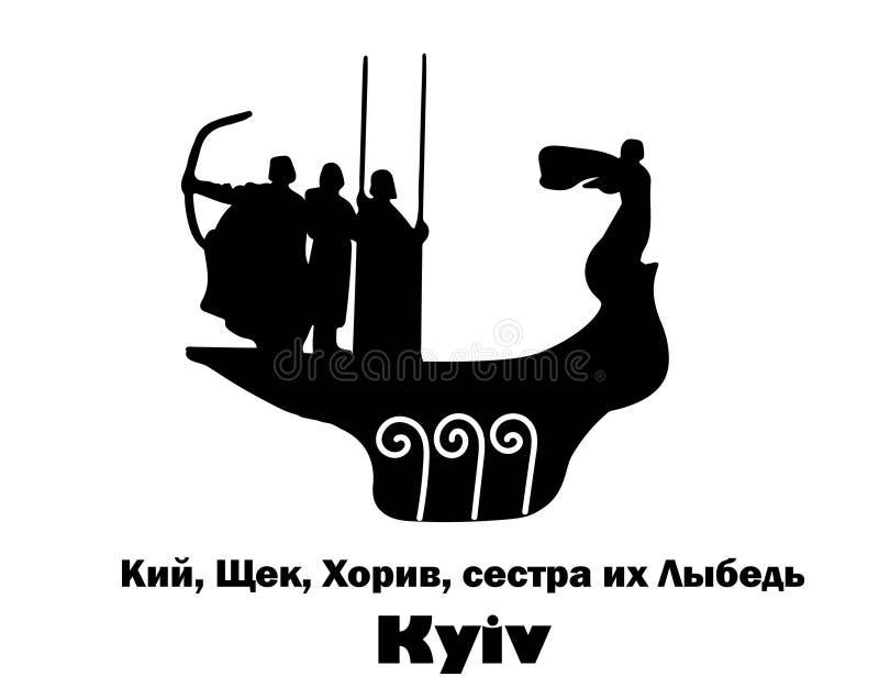 Visitas y lugares emblemáticos de Kiev, Ucrania Iconos, señas planas y coloreadas, estatua de los fundadores Kiev, capital cultur stock de ilustración