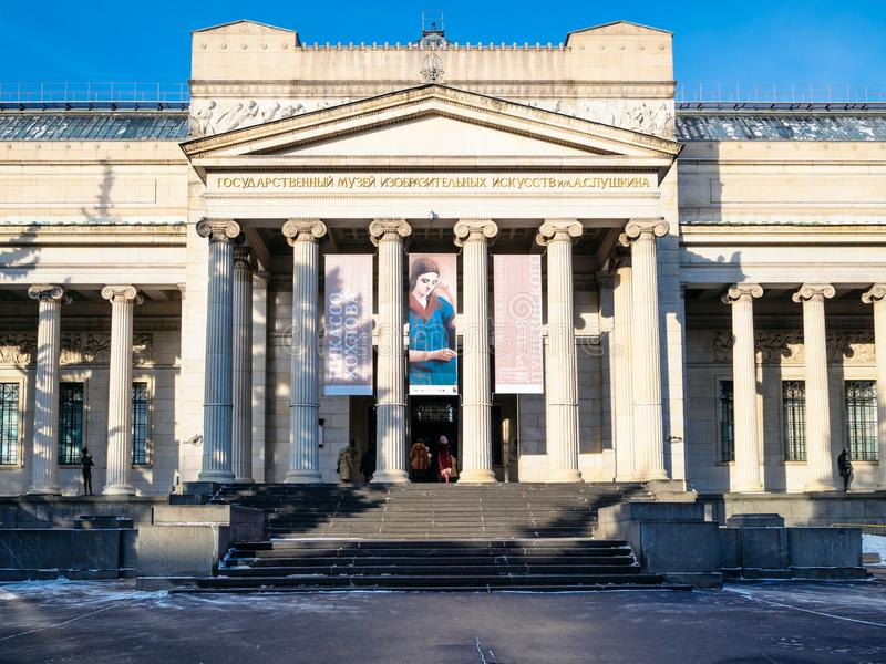 Visiteurs dans les portes du musée de Pushkin à Moscou photographie stock libre de droits