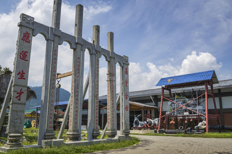 Visitor can retrace the tin mining history in Kinta Valley. Kampar, Perak, Malaysia - May 16, 2015: Kinta Tin Mining Museum is full of collection in early days stock image