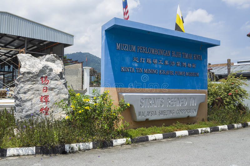 Visitor can retrace the tin mining history in Kinta Valley. Kampar, Perak, Malaysia - May 16, 2015: Kinta Tin Mining Museum is full of collection in early days royalty free stock photography