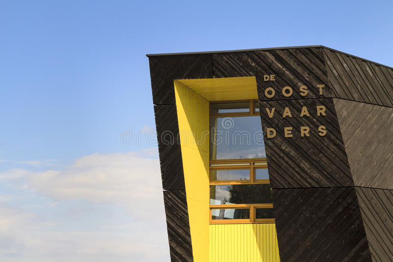 Visitor center. ALMERE, NETHERLANDS - SEPTEMBER 1, 2014: Visitor center in the Oostvaardersplassen, a vast nature reserve with lakes and rough grassland. From stock photo