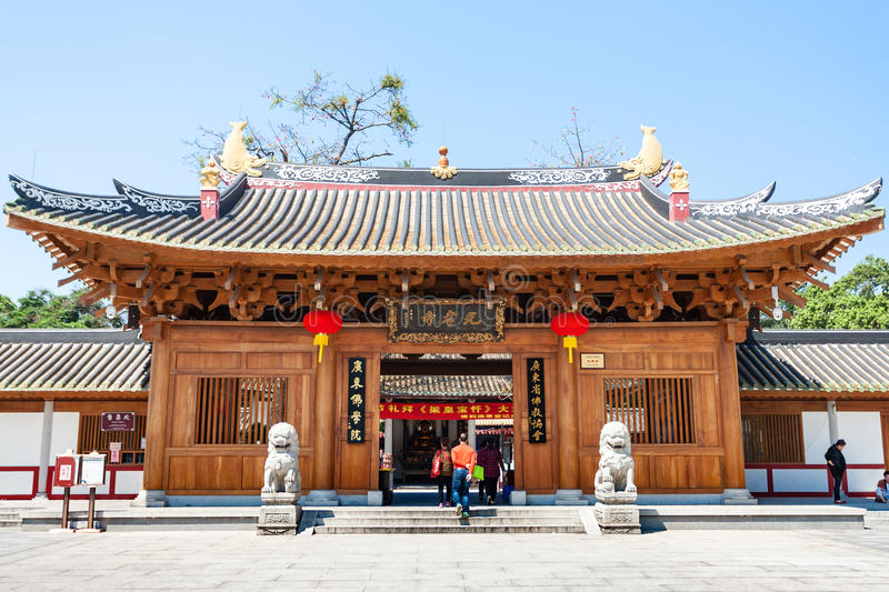 Visitors near Guangxiao Temple in Guangzhou royalty free stock photo