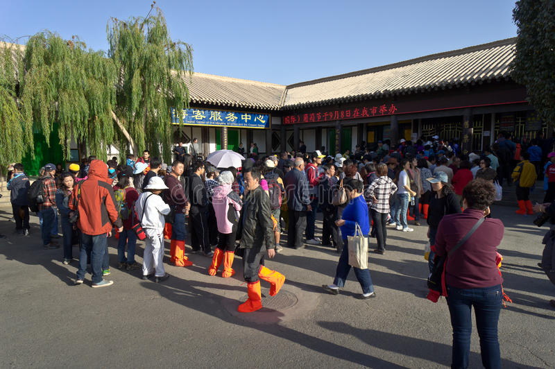 Download Visitors Queue Up For Tickets Editorial Photography - Image: 23019282