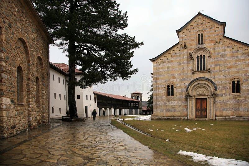 Visoki Decani - Kosovo royalty-vrije stock fotografie