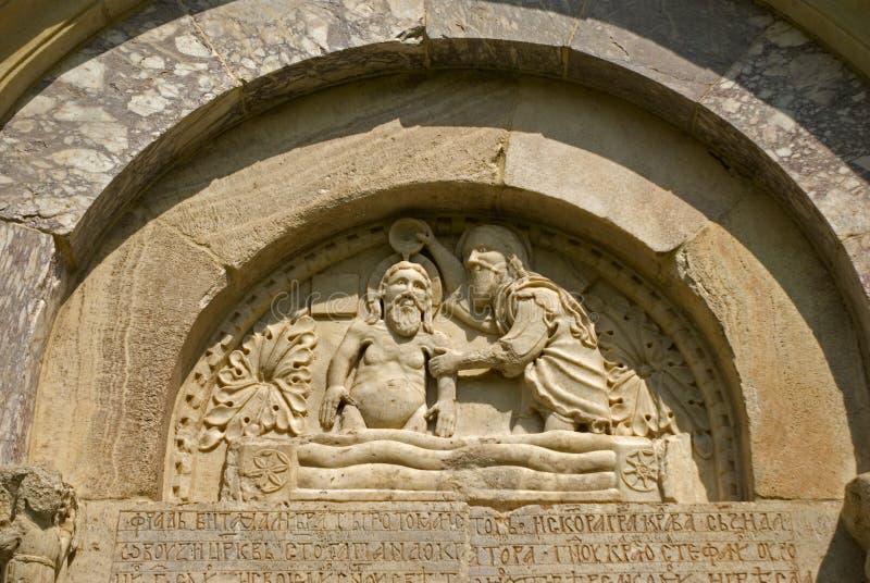 Visoki Serbian orthodox monastery, Decani, Kosovo stock image